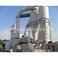 高压辊式磨粉机 YGM160高压悬辊磨粉机 6R高压雷蒙磨 高压超细磨