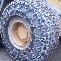 50#铲车轮胎保护链,矿山用轮胎防滑链,联系天津万峰