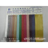 针纹PVC烫银小蛇纹PVC皮革2014新款烫银印鱼鳞纹PVC水刺底人造革