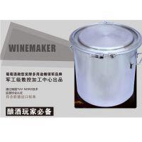 不锈钢奶桶,发酵桶