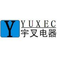 北京宇叉电器设备有限公司