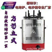 厂家新品:方形立式全自动旋转烧烤炉 电热烧烤炉 电烤炉
