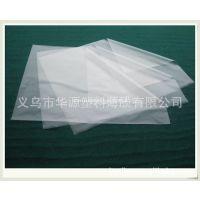 义乌华源供应各类优质透明EVA薄膜  义乌EVA薄膜