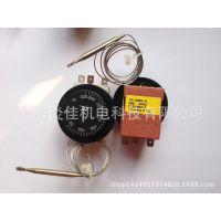 韩国RAINBOW彩虹旋钮温控开关温控 液胀式温控器TS-120SR SB