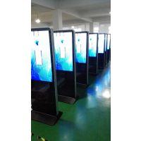 上海广告机厂家43寸落地安卓网络版信息发布系统