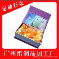 广州彩盒厂 化妆品盒包装盒 纸书型盒 翻盖纸盒