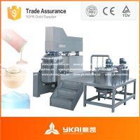YK真空均质乳化机 理想的膏霜、乳液生产设备 质量过硬