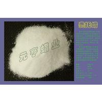 供应费托蜡(用作PVC分散剂内外润滑剂;色母粒分散剂;热熔胶增强剂等等)