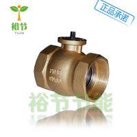 霍尼韦尔VBA216-050P 电动调节球阀冷水热水阀门DN50