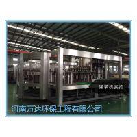 河南万达瓶装矿泉水设备|郑州矿泉水设备厂家