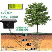 供应北京九州土壤湿度控制仪/多传感器室外控制器