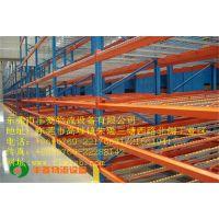 东莞货架、丰菱优质货架批发、中型货架厂家