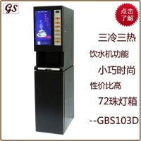 西安奶茶机_奶茶机_专业生产定制(在线咨询)