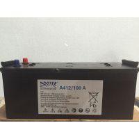 福建(泉州)德国阳光蓄电池代理商A412/100A胶体免维护