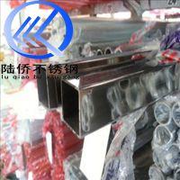 201不锈钢圆管5*0.3圆管6*0.4圆管7*0.5-现货