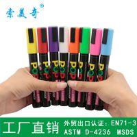 索美奇黑板贴笔灯板笔大头笔水性荧光色彩鲜艳透亮均匀