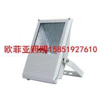 飞利浦70W100W 150W250W 400W金卤钠灯小功率方形泛光灯灯具厂家批发