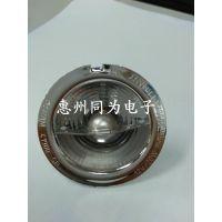 欧司朗 41900SP 12V 20W GY4铝反光杯灯