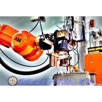 学工业机器人技术就选武汉金石兴