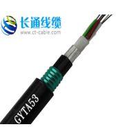 长通地埋光缆,6芯GYTA53光缆价格,GYTA53-6B1