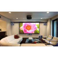 重庆家庭影院音箱安装与音响系统调试注意事项