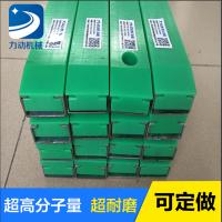 RIDO厂家供应 CF型超高分子高耐磨 绿色聚乙烯耐腐蚀链条导轨