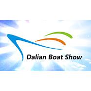2017第十届中国大连国际游艇展览会