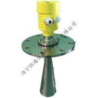 恒通HTRD800防爆雷达物位计价格