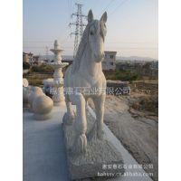 供应商家专业生产提供 惠安石业石雕白马工艺品 摆饰品