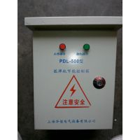 电弧焊机保护器/节电防触电保护器/二次降压保护器/户外保护器