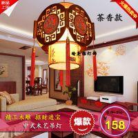 中式复古木艺单头小吊灯餐厅餐桌茶楼包厢仿羊皮茶道创意吊灯