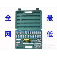 【天奥】蓝带精品32件套套筒扳手组合工具 汽修工具 厂销直供