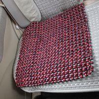 红咖 夏季汽车坐垫 木珠坐垫按摩凉垫方垫夏天座垫四季通用