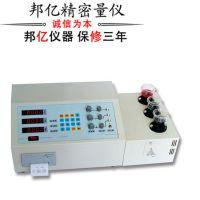 byes-3C矿石分析仪 矿石元素分析仪 矿石品位分析仪 矿石成分检测
