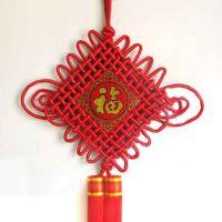 春节用品16盘高档绸缎中国结 大号全红福中国结 新年饰品大码挂件