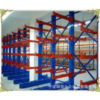 钢导】供应重量型货架/悬臂式货架/组合式可拆卸货架免费送货安装