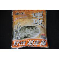 武汉 老鬼 综合饵( 湖库速攻  )  渔具钓具批发