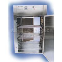 供应臭氧常温消毒柜|臭氧消毒柜|臭氧灭菌柜