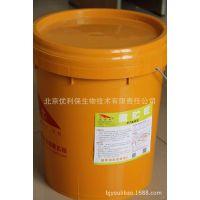 厂家生产 青贮剂 微储剂 黄储及饲料发酵用菌剂 发酵菌价格实惠