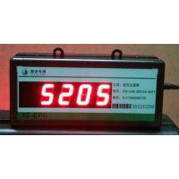 供应国家电网LED电子看板(GL-043)生产管理看板