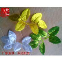 丝网花材料厂家批发丝袜花手工制作材料仿真叶子蚕丝网金银玫瑰叶