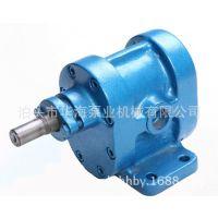 供应ZYB-300渣油泵高温煤焦油泵重油泵渣油泵华海泵业直销