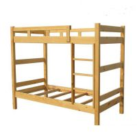 泸州大林宝宝DL-107实木成人学校公寓上下床