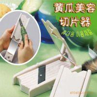 厂家直销 韩国黄瓜美容切片器 黄瓜面膜器 削皮器 热销