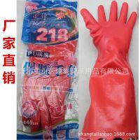 批发冬季加绒保暖加长40厘米防水耐油手套浸胶手部防护