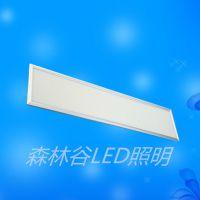 郑州300*1200mmLED面板灯-超薄LED平板灯低价批发