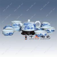 景德镇高档青花陶瓷茶具套装批发