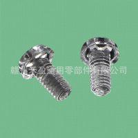 厂家直销 圆头螺丝 塑料 螺帽 尼龙圆头十字螺丝 M3*6 透明色