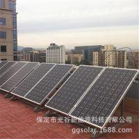 河北太阳能发电 家用并网发电系统太阳能光伏组件