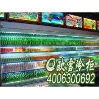 横岗哪里有水果冷藏展示柜(A款)卖